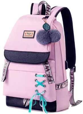 Asge Backpack for Girls Kids Schoolbag Children